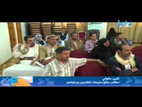 الأخبار - الساعة الرابعة والنصف - 31.08.2014