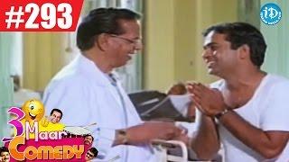 COMEDY THEENMAAR - Telugu Best Comedy Scenes - Episode 293 || Telugu Comedy Clips - IDREAMMOVIES