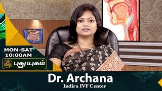Doctor On Call 22-07-2017 Puthu Yugam tv Show