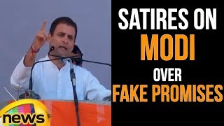 Rahul Satires PM Modi that He Promised 15 lakh to People, However, No One Got Even 15np | Mango News - MANGONEWS