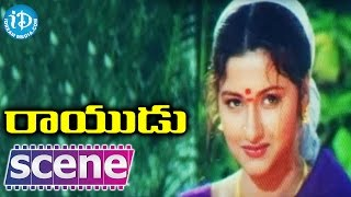 Rayudu Movie Scenes - Nirmalamma Fires On Prathyusha || Mohan Babu || Ravi Raja Pinisetty - IDREAMMOVIES