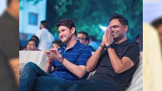 Maharshi Movie Success Meet | Mahesh Babu | Vamsi Paidipally | Pooja Hegde | DSP - RAJSHRITELUGU