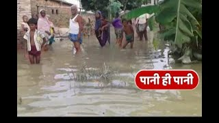 Bihar Floods: Death toll crosses 250; Ground report from Darbhanga - ABPNEWSTV