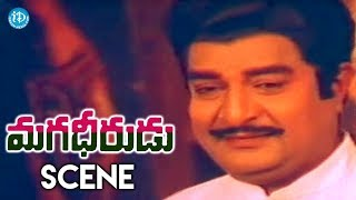 Magadheerudu Movie Scenes - Kaikala Satyanarayana Blessed With Baby Boy || Chiranjeevi - IDREAMMOVIES