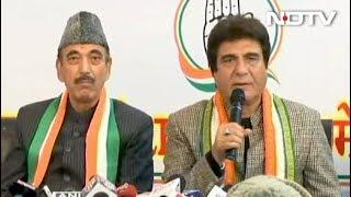 यूपी में सभी 80 लोकसभा सीटों पर चुनाव लड़ेगी कांग्रेस - NDTVINDIA