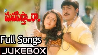 Naa Manasista Raa Telugu Movie Songs Jukebox ll Srikanth, Soundarya, Richa - ADITYAMUSIC