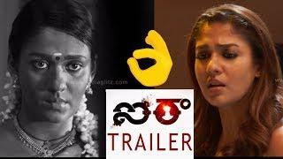 Airaa Telugu Trailer | Nayanthara | Sarjun KM | Indiaglitz Telugu - IGTELUGU