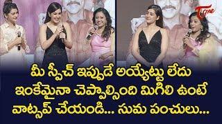 Suma Punch Dialogues On Venky Mama Movie Team | Venkatesh | Akkineni Naga Chaitanya | TeluguOne - TELUGUONE