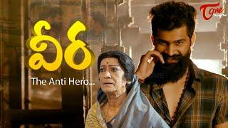 VEERA The Anti Hero | Latest Telugu Short Film 2020 | Rama Prabha | Arrjun Ramesh | TeluguOne - TELUGUONE