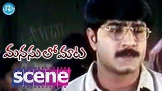 Manasulo Maata Movie Scenes - Srikanth Searches For Mahima Choudhary In Railway Station    Srikanth - IDREAMMOVIES