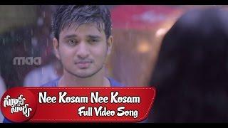 Nee Kosam Nee Kosam : Surya vs Surya Full Video Song - MAAMUSIC