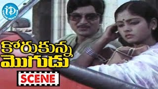 Korukunna Mogudu Movie Scenes - Jayasudha Meets Lakshmi || Shoban Babu || Nutan Prasad - IDREAMMOVIES