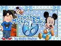 Proshow Mickey baby by Katia Hoehne
