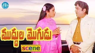Muddula Mogudu Scenes - ANR Gives Lift To Sridevi    ANR, Sridevi, Suhasini - IDREAMMOVIES