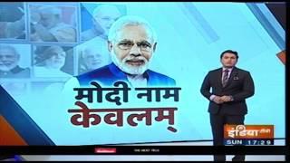 Will Modi weave 2014-like magic in 2019 Lok Sabha polls? - INDIATV
