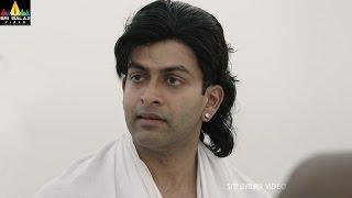 Premalayam Movie Climax Scene | Latest Telugu Movie Scenes | Sri Balaji Video - SRIBALAJIMOVIES