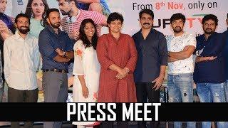 Mana Mugguri Love Story Press Meet | Navdeep, Tejaswi Madivada, Adith | TFPC - TFPC