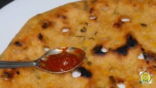 Sarva Pindi - spicy rice Flour pancake ..