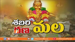 రుణమల గ మారిన శబరిమల | Debate On Women Devotees Entry Into Sabarimala Temple | P2 | iNews - INEWS