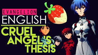 Neon genesis evangelion thesis of