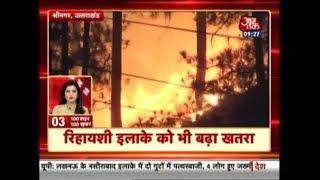 हरिद्वार के फैक्ट्री मैं लगी भीषण आग, लाखों का हुआ नुकसान - AAJTAKTV