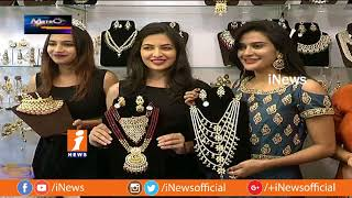 Exhibition Expo At N Convenience Center In Hyderabad | Metro Colours | iNews - INEWS