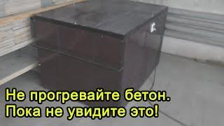 Теплокамера для ускоренного производства тротуарной плитки,