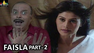 Horror Crime Story Faisla Part - 2 | Aatma Ki Khaniyan | Sri Balaji Video - SRIBALAJIMOVIES