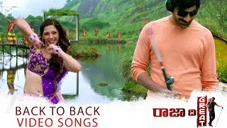 Raja The Great Video Songs Trailers Back to Back - Ravi Teja, Mehreen Pirzada - DILRAJU