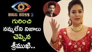 Srimukhi Live Before BiggBoss3 Entry | Srimukhi Requesting Her Fans | #BiggBossTelugu3 - RAJSHRITELUGU