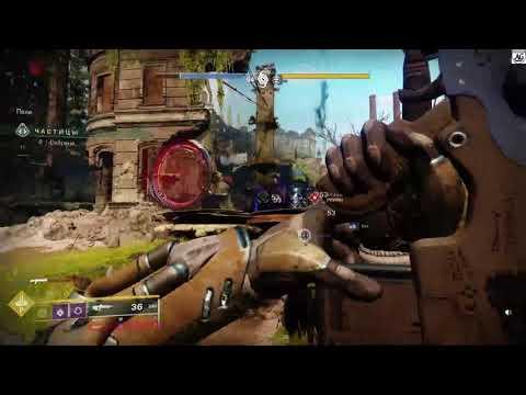 #MOTV Destiny 2 - Gambit Annihilation 8 Kills per minute!