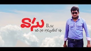 VASU BSC || EDI PRATHI OKA GRADUATE KADHA ||  A TELUGU SHORT FILM BY VASU ONCE MORE - YOUTUBE