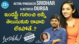 Kalakarudu Movie Actor & Director Sridhar & Actress Durga Full Interview| Talking Movies With iDream - IDREAMMOVIES