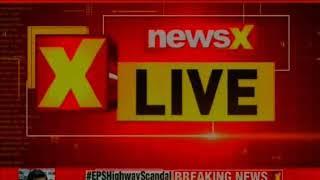 Tamil Nadu CM Palaniswami Highway Scandal Full Story Exclusive On NewsX - NEWSXLIVE