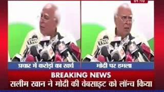 Black money behind Narendra Modi's mega rallies, says Kapil Sibal - ITVNEWSINDIA