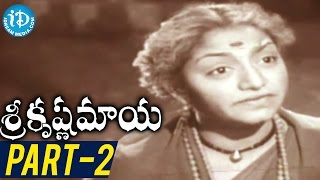 Sri Krishna Maya Full Movie Part 2 || ANR, Jamuna, Raghuramayya || C S Rao - IDREAMMOVIES