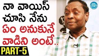 Gundu Hanmantha Rao Exclusive Interview Part #5 || Soap Stars With Harshini - IDREAMMOVIES