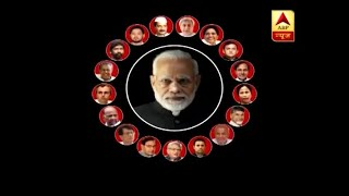 Master Stroke: Opposition bonhomie on display, an indication to challenge Modi - ABPNEWSTV