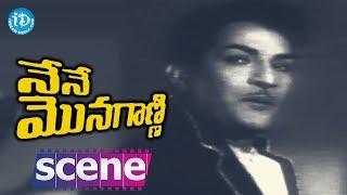 Nene Monaganni Movie Scenes - NTR Introduction || Sheela || Santha Kumari - IDREAMMOVIES