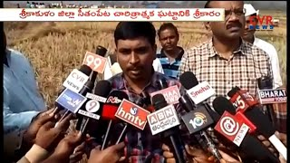 Aero Sports Festival Arrangements At Seethampeta | Srikakulam | CVR News - CVRNEWSOFFICIAL