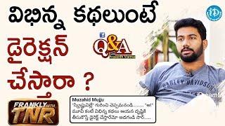 విభిన్న కథలుంటే డైరెక్షన్ చేస్తారా? - Q&A With Prashanth Varma | Frankly With TNR - IDREAMMOVIES