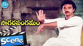 Sagara Sangamam Movie Scenes - Jayaprada & Kamal Hassan Getting Introduced || SP Shailaja - IDREAMMOVIES