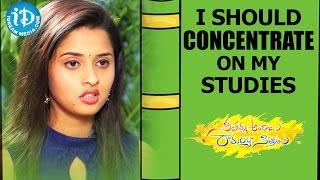 I Should Concentrate On My Studies - Actress Arthana | Seethamma Andalu Ramayya Sitralu - IDREAMMOVIES
