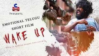 WAKE UP - Most Inspirational Telugu Short Film || Best Emotional Heart Touching Short Film - YOUTUBE