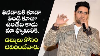 Adivi Sesh gets emotional talking about his family problems in USA & movies || Evaru Thanks Meet - IGTELUGU