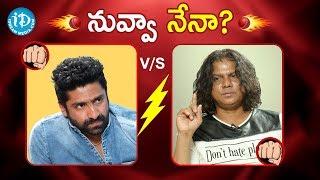 Rakesh Master vs Sekhar Master   నువ్వా నేనా?   Celebrity Buzz With iDream   iDream Telugu Movies - IDREAMMOVIES
