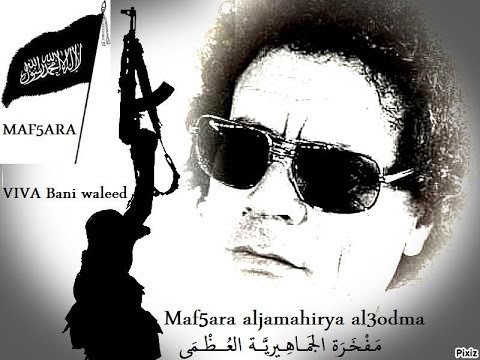 Colonel Muammar al Gaddafi, our Sorrow, our Pride