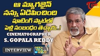 Cinematographer S Gopala Reddy Exclusive Interview | Open Talk with Anji | #17 | Telugu Interviews - TELUGUONE