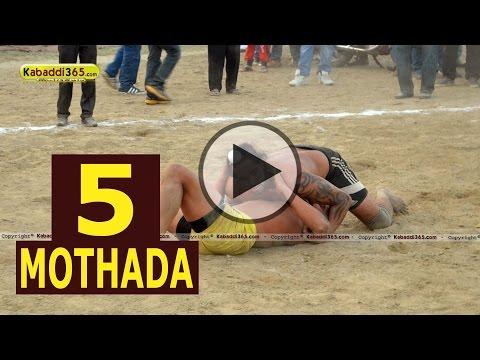 Mothada Kalan (Jalandhar) Kabaddi Tournament 22 Feb 2014 Part 5 By Kabaddi365.com