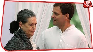 Rajasthan CM Race: No Consensus Yet As Sonia Gandhi Arrives At Rahul's Residence - AAJTAKTV